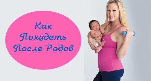 акция похудение программа антицеллюлит в тольятти
